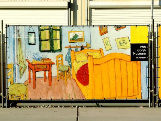 Van Gogh Museum advertising
